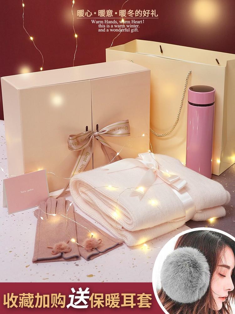 送给闺蜜的实用型冬天冬日暖心礼物送女生送女性朋友生日礼物精致