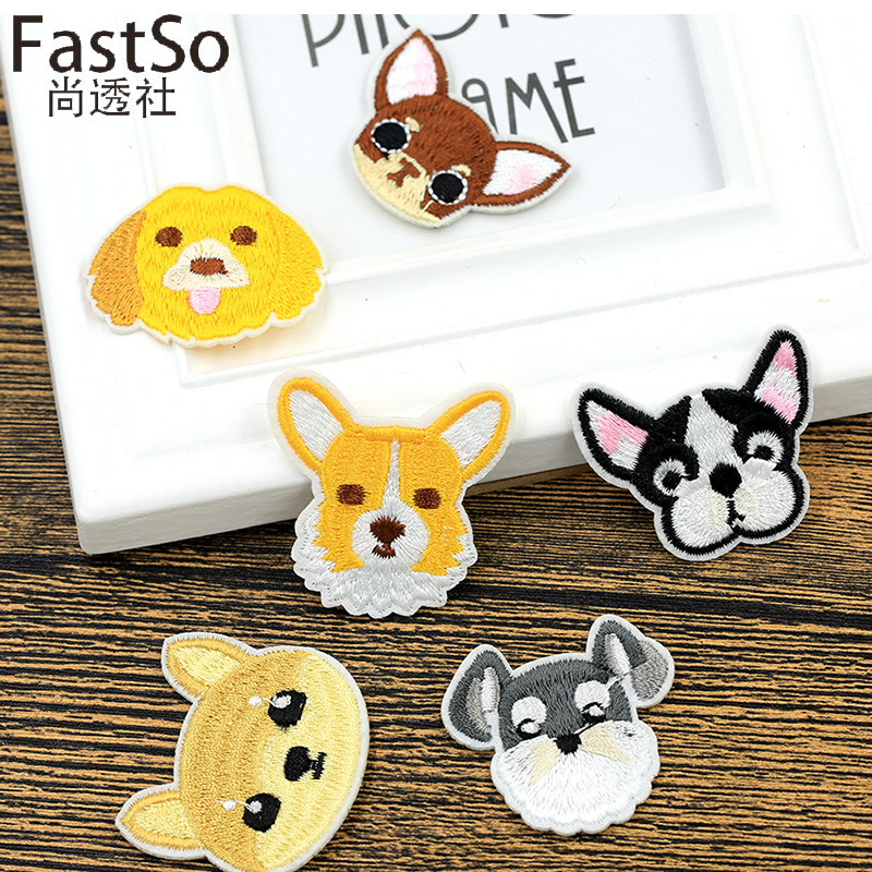 Dog socks hat cartoon cloth embroidery fashion small Decal patch cloth down jacket shoes decoration
