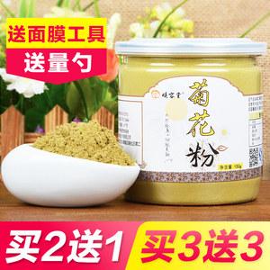 【买三送三】焕容堂 菊花粉 超细 食用面膜菊花茶粉天然纯粉 150g