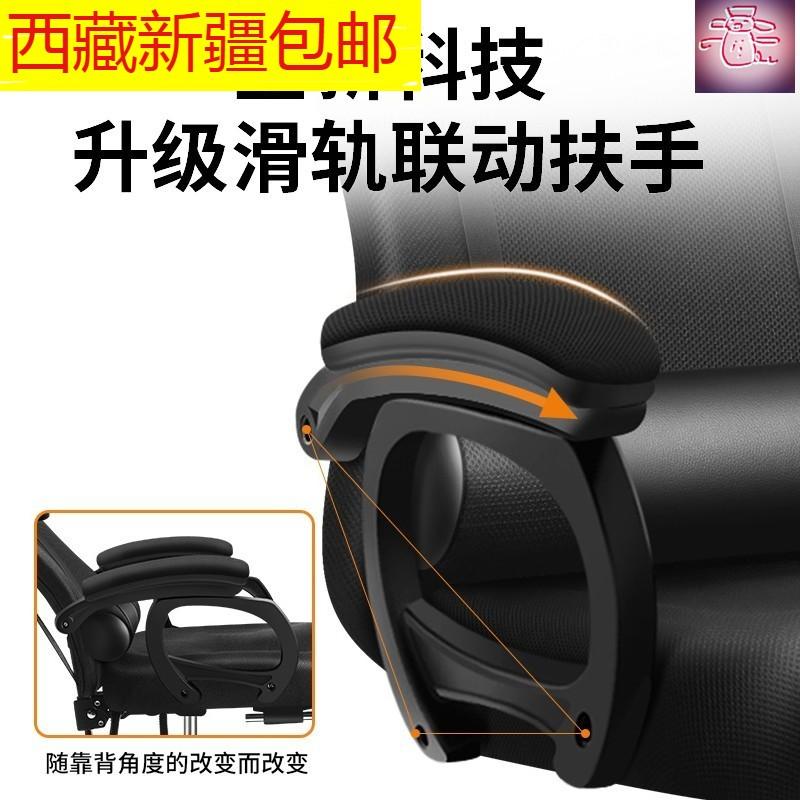 新疆莱克帝家电脑椅电竞靠办公椅子