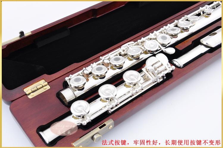 正品长笛925 乐器 17孔 开孔 958925长笛 法式按键 B尾