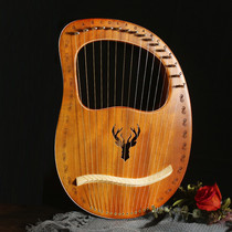许篌琴乐器古典竖琴大欧式儿童初学者凤头篌迷你专业演奏级自鸣