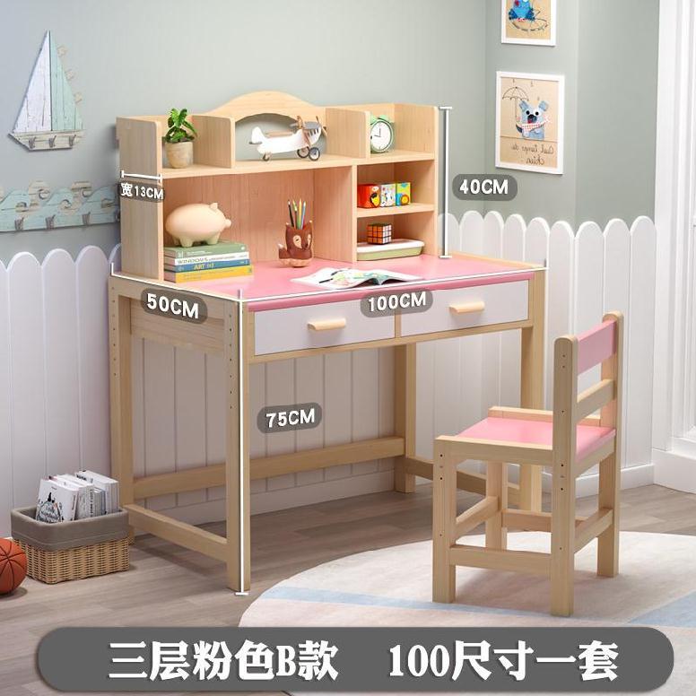 Детские стулья Артикул 639320024881
