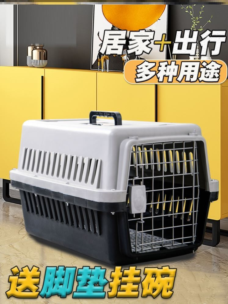 Going out cat bag transport case air case pet check in case short distance travel medium cat cage boarding case portable