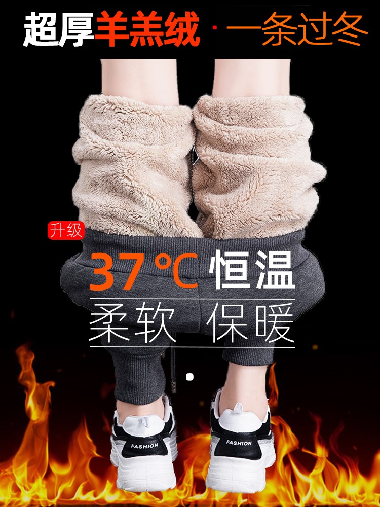 加长运动裤女加厚冬季宽松休闲裤加绒高个子羊羔绒一体裤哈伦长裤
