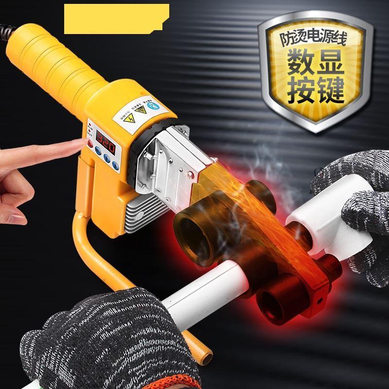 20mm热溶机工具接水管热熔器胶管水暖塑料管暖气管焊管熔接机接头