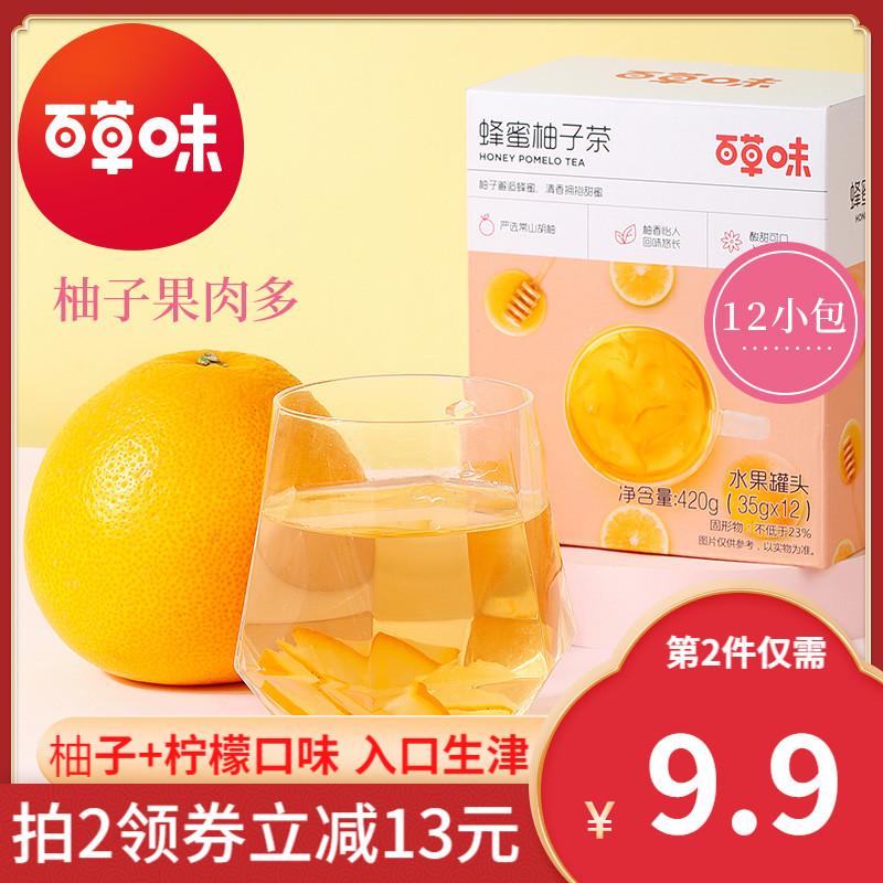 【百草味-蜂蜜柚子茶420g】水果茶