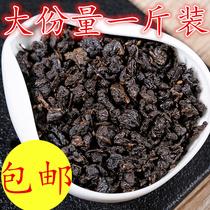 木炭技法油切黑乌龙茶正品黑乌龙乌龙茶茶叶一斤装500g