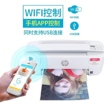 Portable printer family small students with picture ribbon continuous spray multi-function sticker drum copy scan.