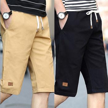【2条】夏季直筒短裤休闲男七分裤
