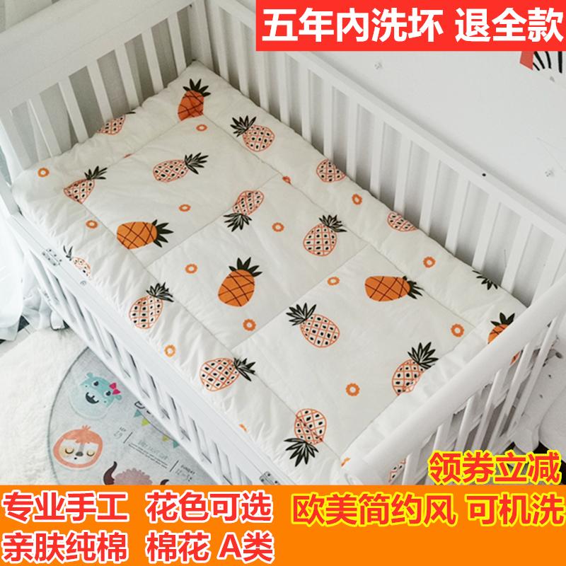 定做儿童春秋幼儿园床垫被加厚褥子纯棉花小床褥婴儿宝宝冬季可洗