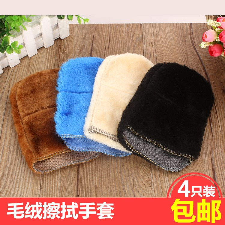 Shoeshine cloth cotton glove type sponge suede leather shoes tools general cleaning towel household multi
