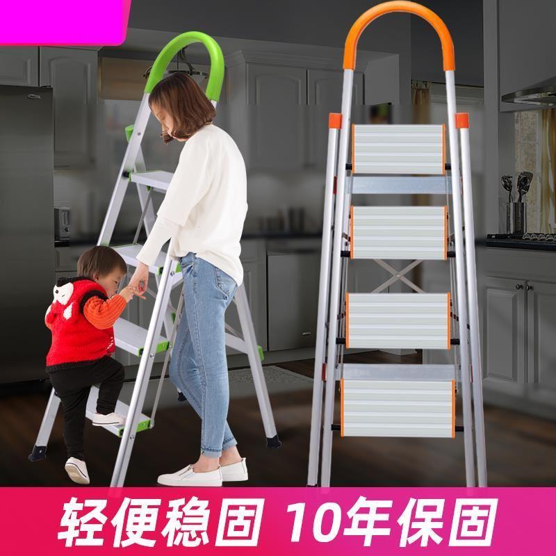 五楼梯梯子家用折叠四五工程梯梯室加厚梯步内阁扶梯