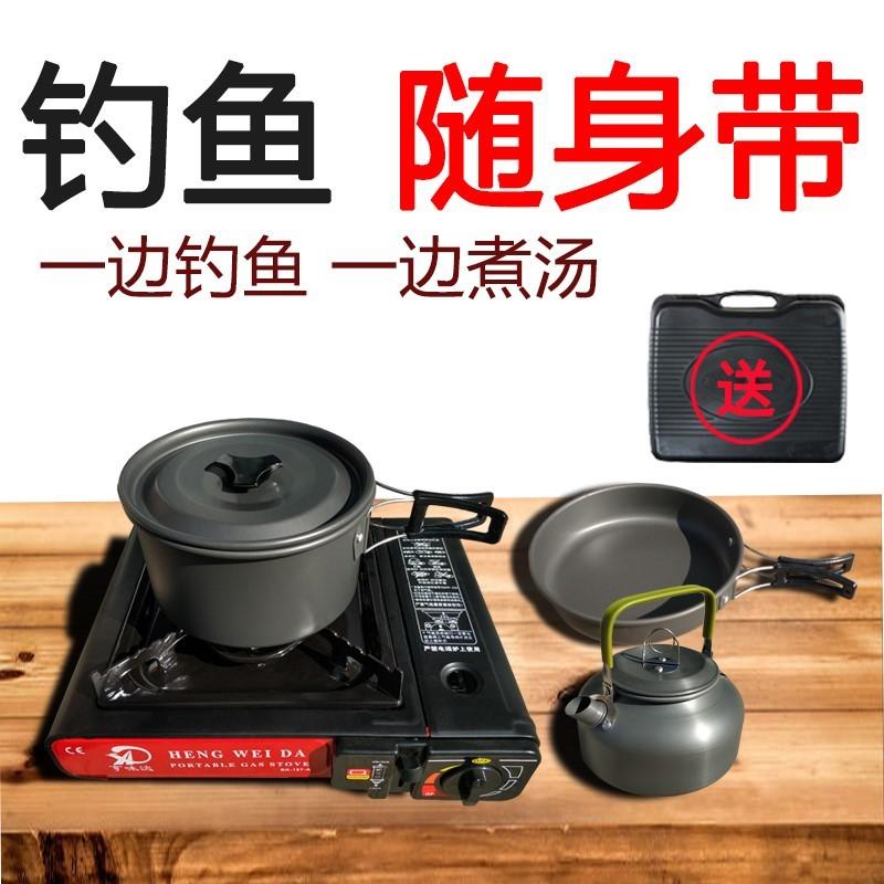 卡气炉 便携 一体式卡磁炉商用 两用嘎斯炉卡池司次瓷滋士s火锅。