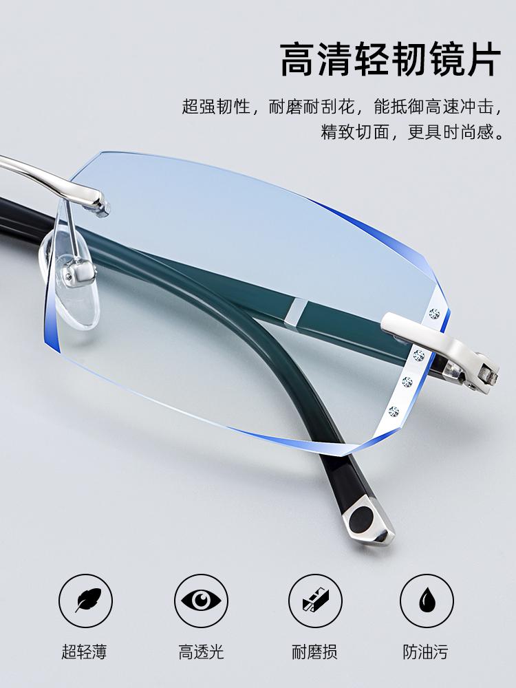 防护目镜平光蓝光度数辐射眼睛防手机无疲劳眼镜看框保护男无电脑