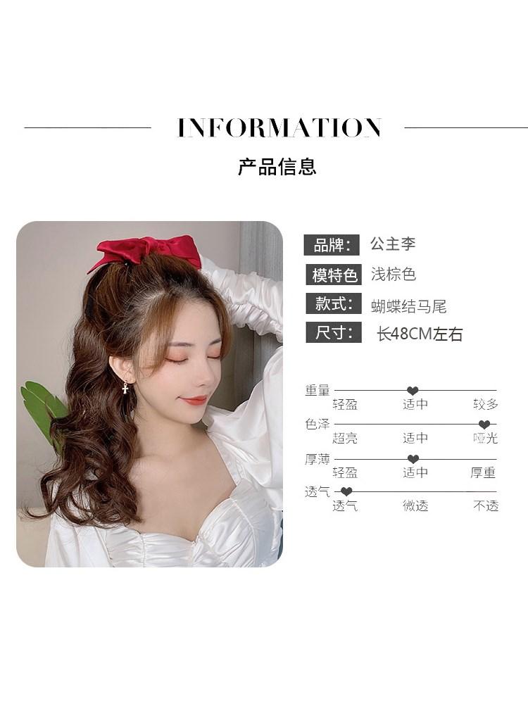 马尾假发女长发带红色绑带假马尾大波浪蝴蝶结式中长卷发辫子发型