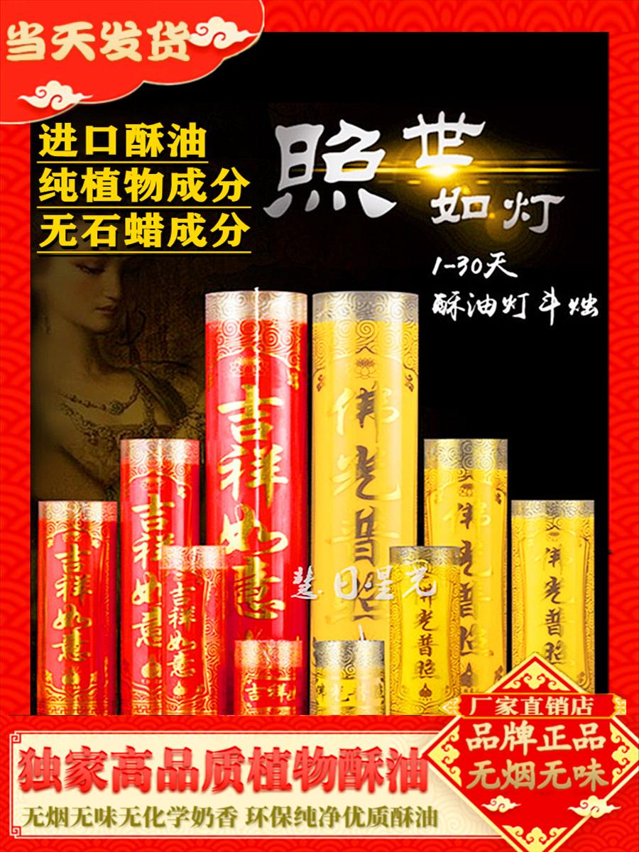 Масленные свечи Артикул 643576110893