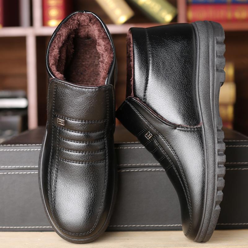 男士皮鞋棉鞋冬季保暖加绒加厚休闲帅气防滑爸爸鞋老人商务鞋子潮