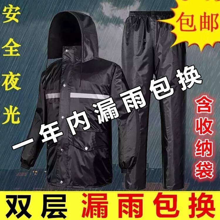 快递员专用雨衣骑行防水送外卖雨裤分体套装双层加厚雨男