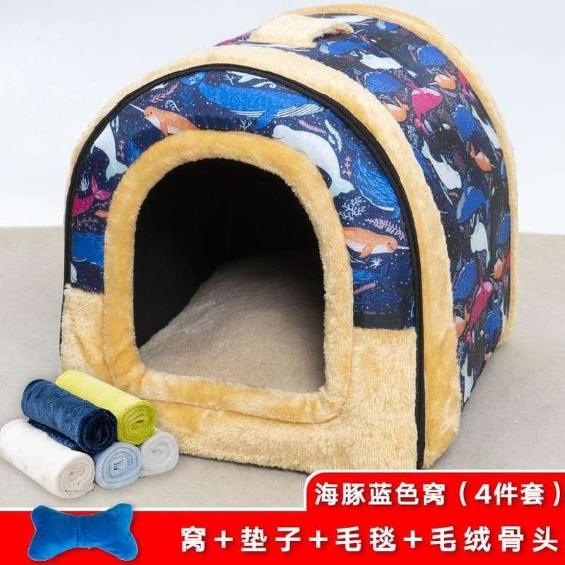 狗窝冬天保暖秋冬款手提包狗窝猫窝宠物屋狗房子冬季中型犬加厚。