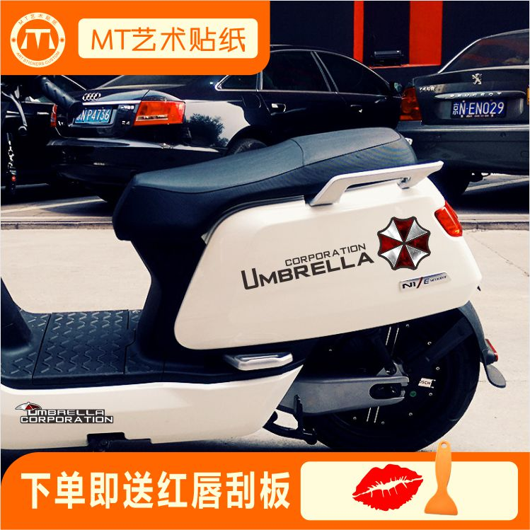 Crisis electric scratch calf protective umbrella sticker reflective biochemical motorcycle waterproof EMU turtle king n1s