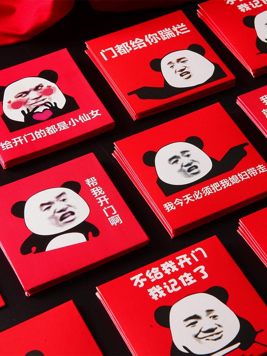 Конверты для Китайского нового года Артикул 643933687390