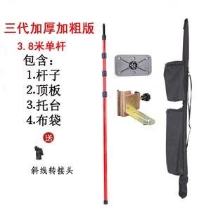 配件红外线投线仪水平仪伸缩支撑杆升降吊顶金属云台支架螺丝顶板