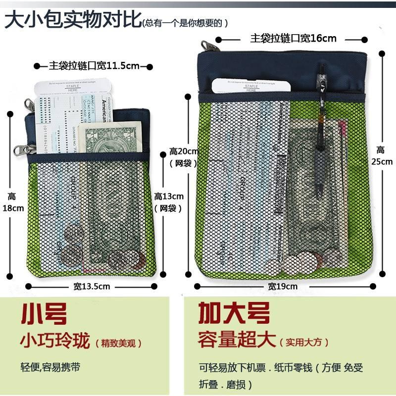 Outdoor multifunctional bag hanging bag card travel bag personal wallet waterproof passport mobile phone bag