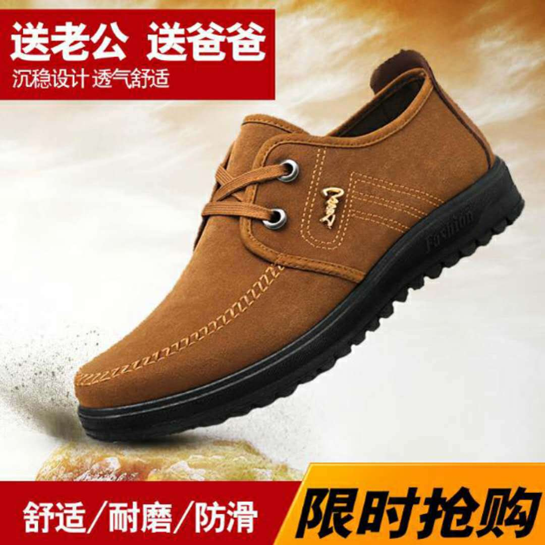老北京布鞋男鞋单鞋春秋季男士休闲防臭透气帆布鞋中老年爸爸鞋子