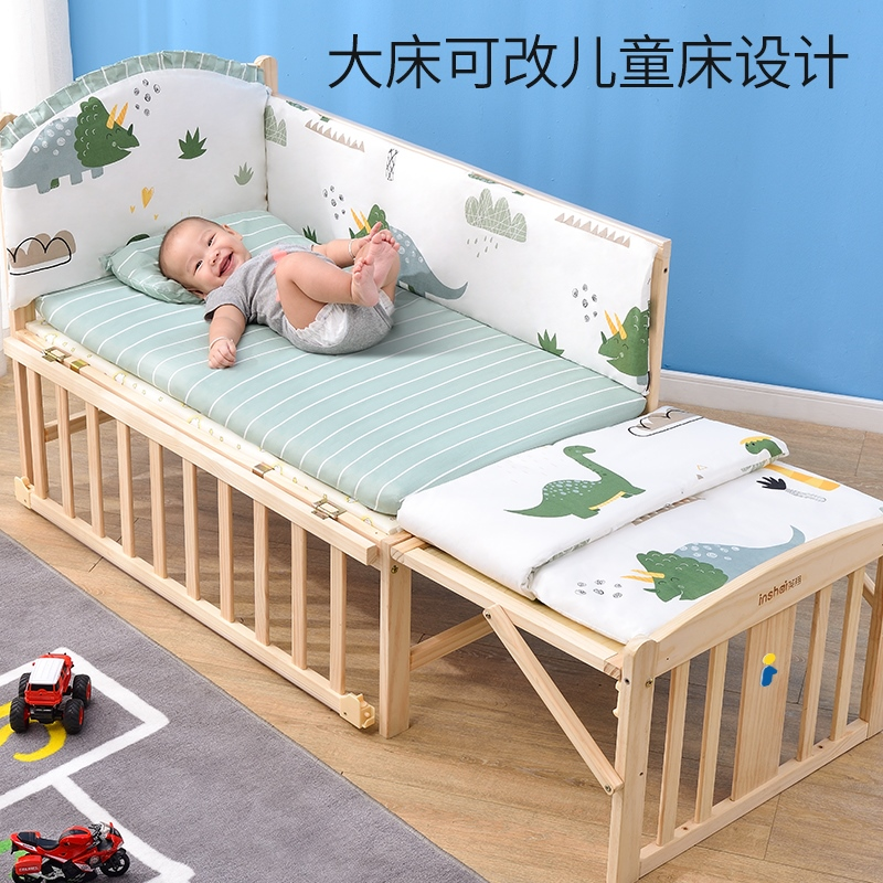 Baby bed splicing childrens big bed chair multi function electric movable sleeping chair rocking chair new design