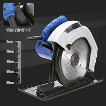 倒装木工新款电手提家用铝圆锯锯电7寸10寸9寸电锯手电锯体台2020
