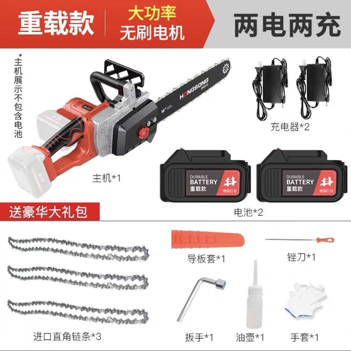 电锯充电手提式锂电锯子锯树电锯家用砍树电锯伐木锯锂电池电锯人