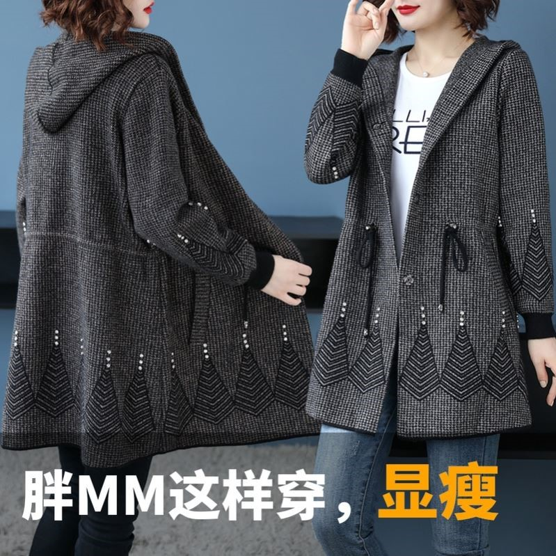 2021 fat woman medium long loose large cashmere blend coat autumn and winter hooded wool coat foreign style