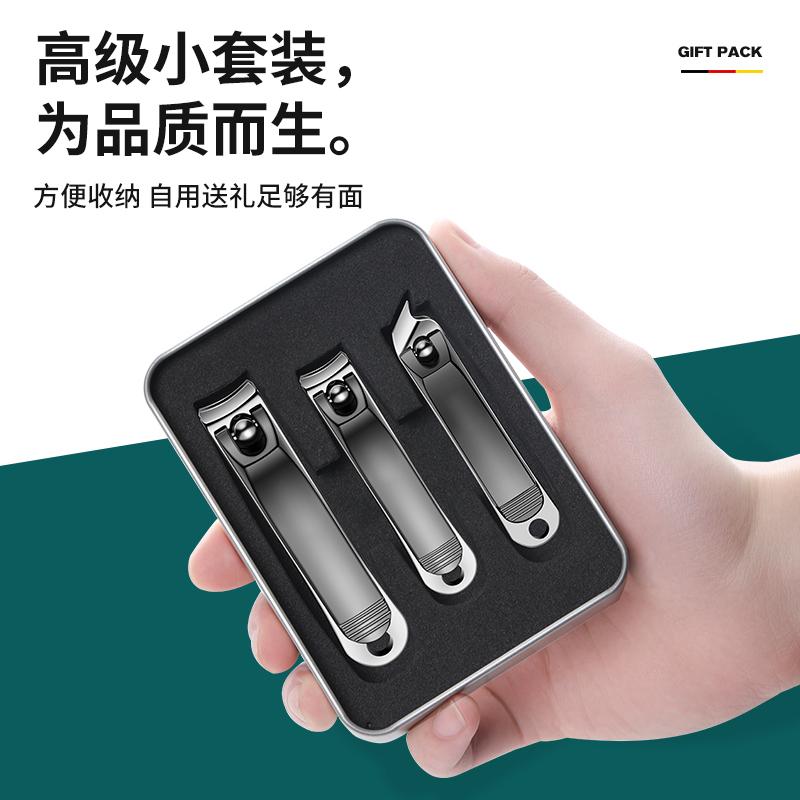 正品德国高端指甲剪刀套装三件套盒高档家用日本高级修剪指钳