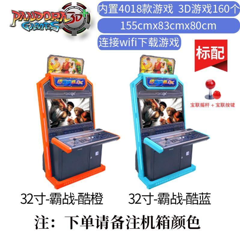 Игровые автоматы Артикул 643426812403