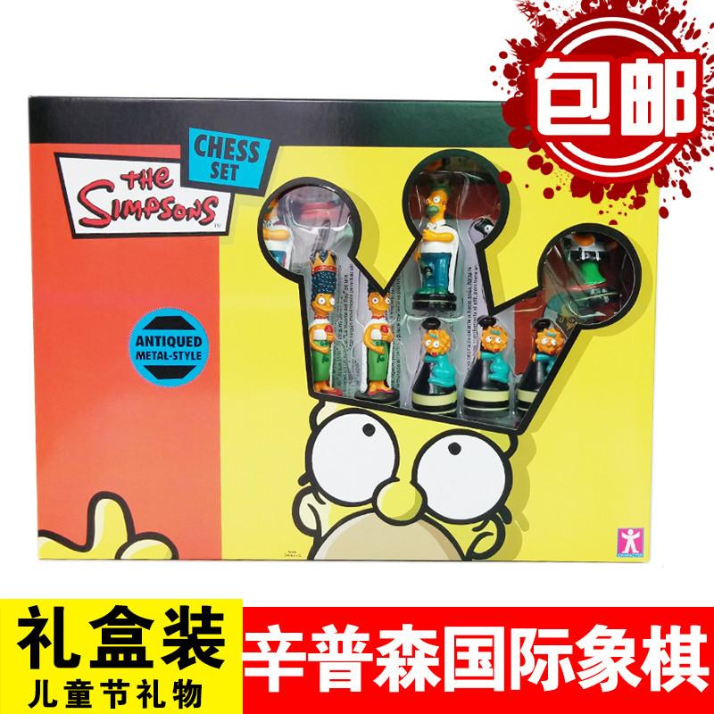 辛普森国际象棋儿童益智玩具礼物礼盒包辛普森周边玩具高端西洋棋