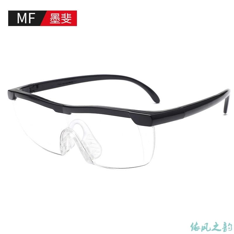 老眼鏡は軟胶鼻托を取り外して、眼鏡の1.6倍を読むことができます。