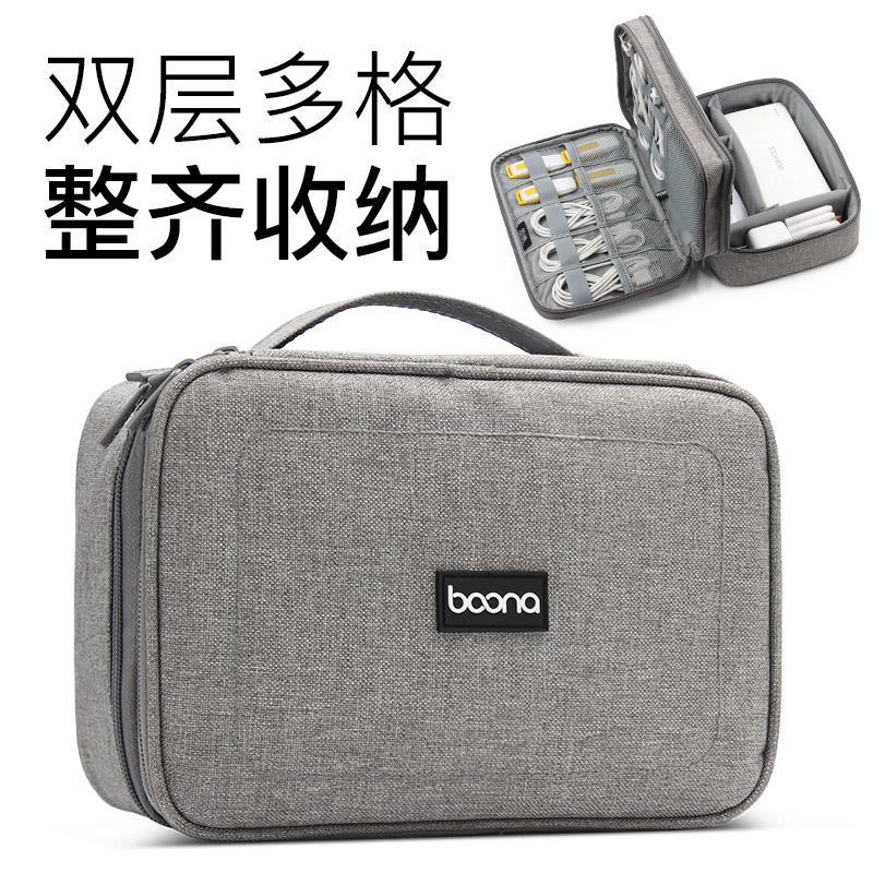 3c数码配件数码收纳整理包充电器数据线大容纳文具杂物通用保护套