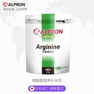 领【20元券】购买alpron安辅朗精氨酸运动营养补充剂