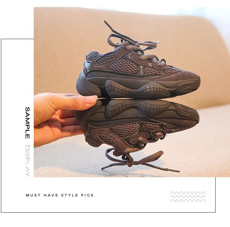 亲子一家三口新款秋冬休闲运动老爹鞋母女母子父子情侣儿童椰子鞋