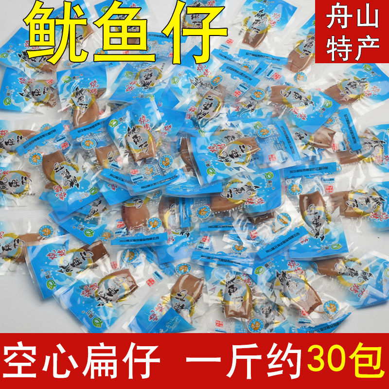 Zhoushan specialty barbecued squid seafood snacks leisure cooked snacks ready to eat sea hare with no seeds