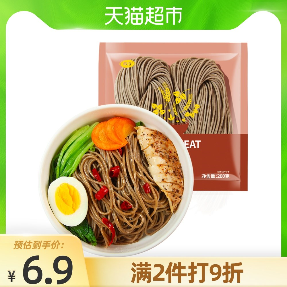 Yili buckwheat noodles 0 fat whole wheat noodles no saccharin fitness staple coarse cereals noodles semi dry buckwheat noodles