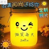 月光瓶阳光罐子生日礼物送女生朋友闺蜜礼品妇女节储存阳光罐子
