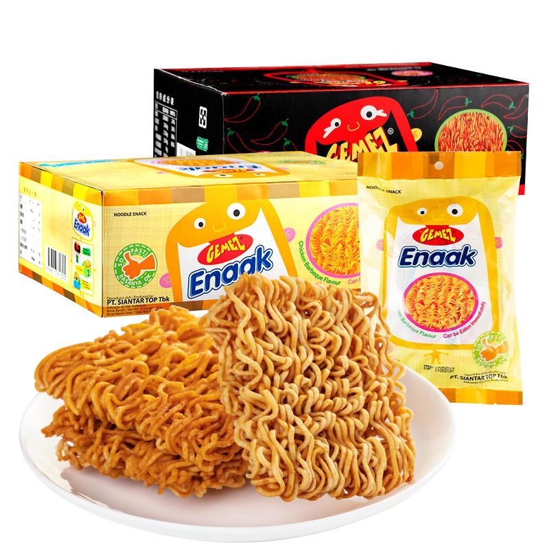 印尼进口网红Gemez小鸡干脆面整箱装干吃面零食小吃休闲食品爆款