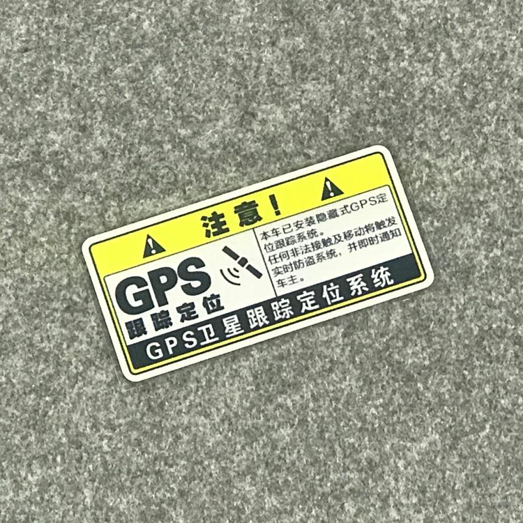 个性改装搞笑小牛电动车m1n1s车贴纸GPS定位防盗车贴摩托改装车贴