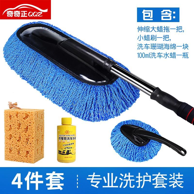 户外长杆柄外部软毛洗车工具转动海绵洗车布办公轮胎刷配件外拖器