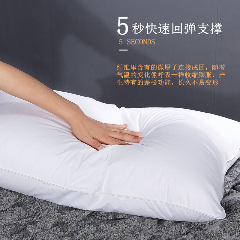 【亏本清仓】枕头枕芯五星级家用酒店护颈枕单双人学生宿舍枕头芯