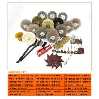 Резные орехи Артикул 638479353584