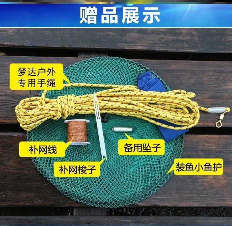 New fishing artifact sweeping fishing equipment artifact full set of tools magic fishing equipment.
