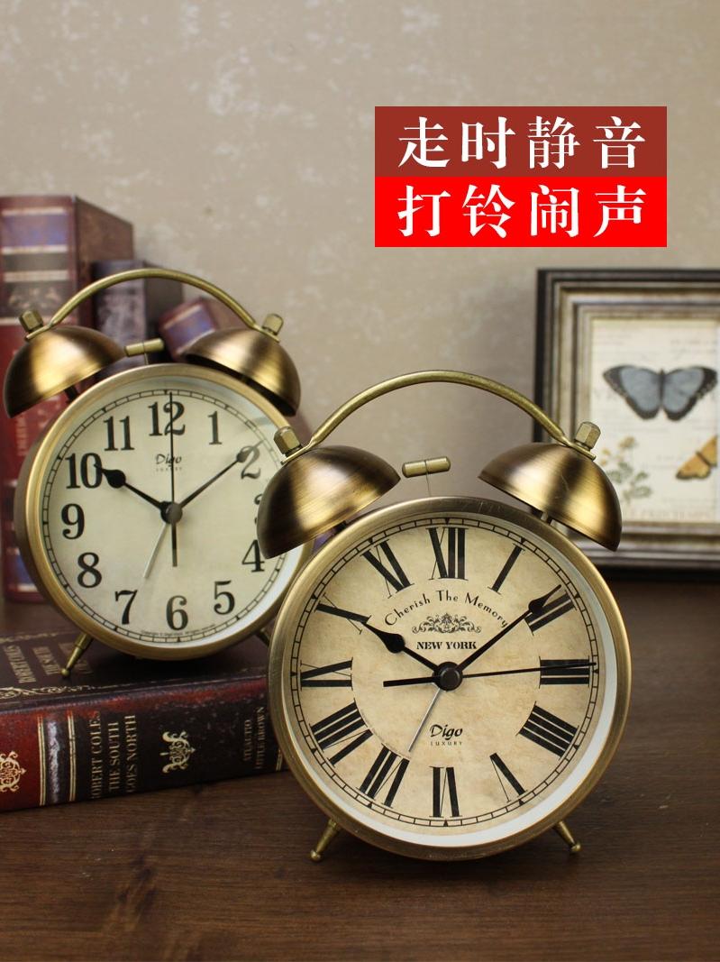 Настольные часы Артикул 639430167277